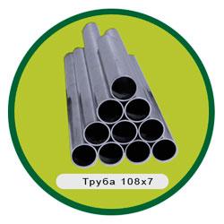 Труба 108х7