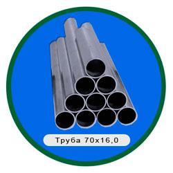 Труба 70х16