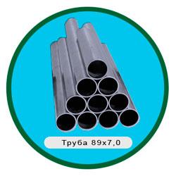 Труба 89х7