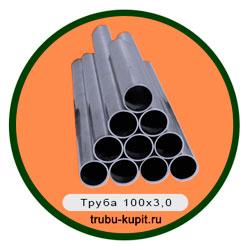 Труба 100х3,0