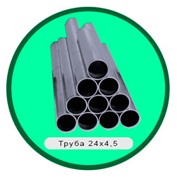 Труба 24х4,5