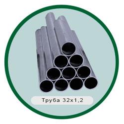 Труба 32х1,2