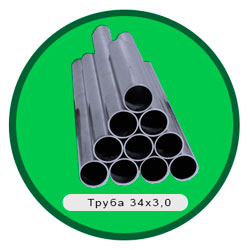 Труба 34х3,0