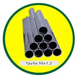 Труба 56х1,2