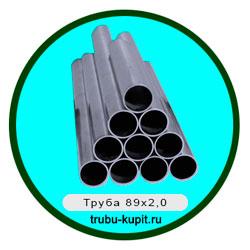 Труба 89х2,0