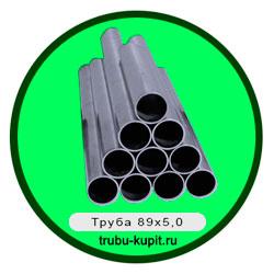 Труба 89х5,0