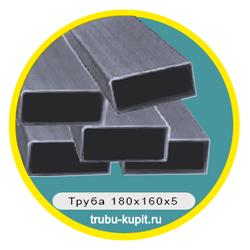 truba-180x160x5