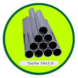 Труба 30х3,0