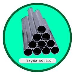 Труба 40х3,0