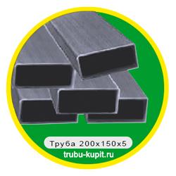 truba-200x150x5
