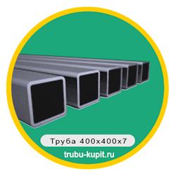 truba-400x400x7