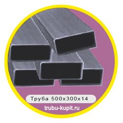 truba-500x300x14