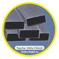 truba-200x150x6
