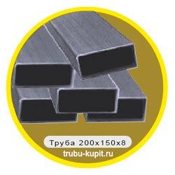 truba-200x150x8