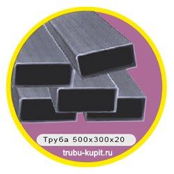 truba-500x300x20