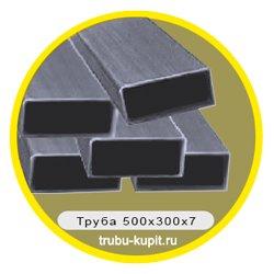 truba-500x300x7